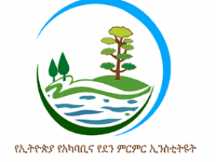Visit to NMBU by the Ethiopian Development Research Institute (EDRI) and partners
