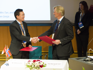 Memorandum of understanding (MoU) for new research programme