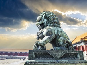 Meet China: summer course in China 2017