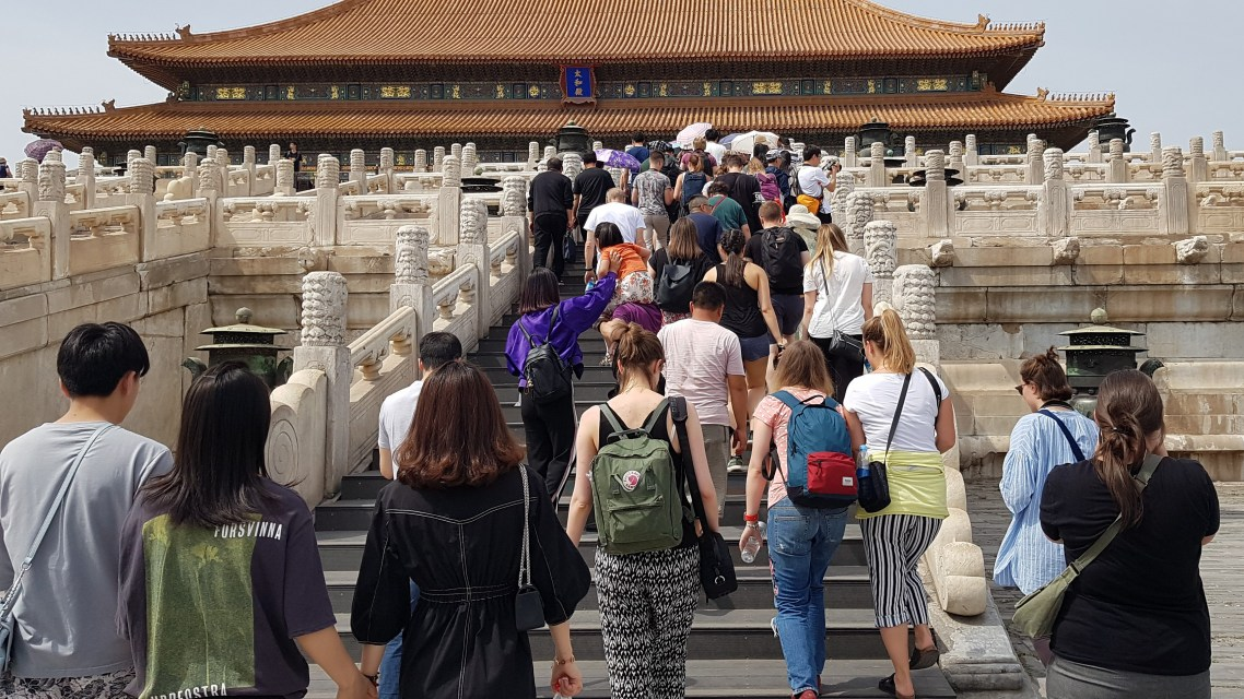 Meet China: a 2-3 weeks summer course 2019