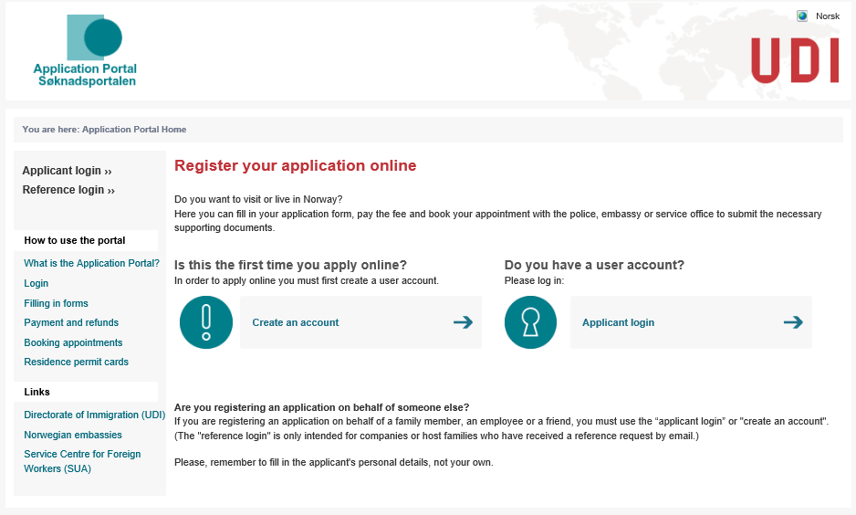 Application portal UDI