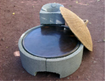 Mirt - a type of improved biomass cookstove used in rural Ethiopia.